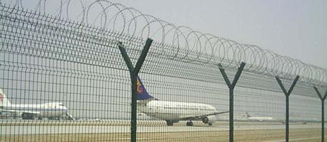 pabrik pagar bandara